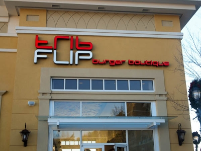 Flip Burger Boutique Exterior